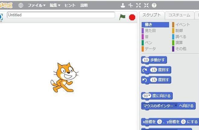 NHKでスクラッチを学ぼう