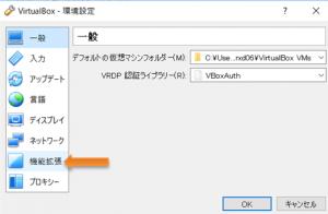 virtualbox10
