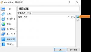 virtualbox11