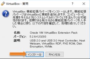 virtualbox13