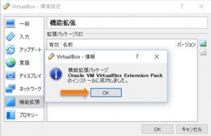 virtualbox15