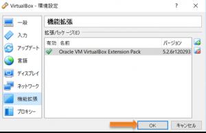 virtualbox16