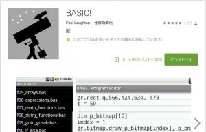 BASIC5