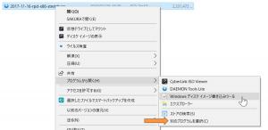 PC_Raspberry2