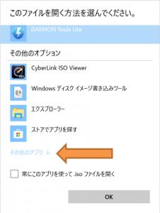 PC_Raspberry3