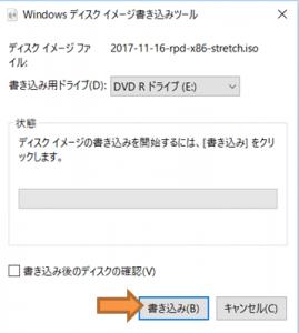 PC_Raspberry6