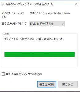 PC_Raspberry7