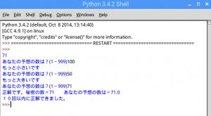 python9