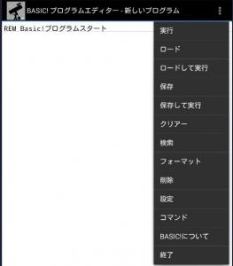 BASIC11
