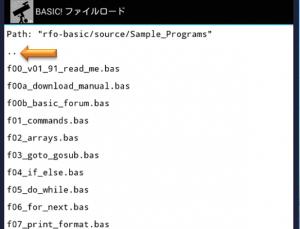 BASIC12
