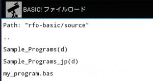BASIC13