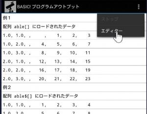 BASIC17