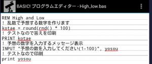 BASIC32
