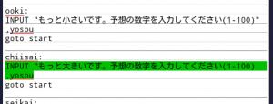 BASIC43