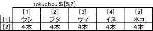 BASIC_MANUAL10