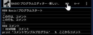 BASIC_MANUAL11