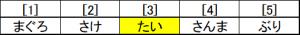 BASIC_MANUAL15