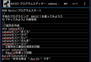 BASIC_MANUAL16