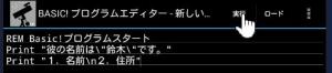 BASIC_MANUAL5
