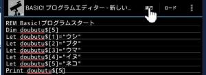 BASIC_MANUAL7