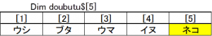 BASIC_MANUAL9