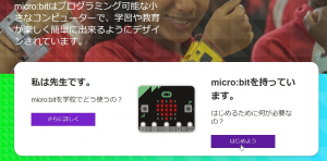 microbit1-1