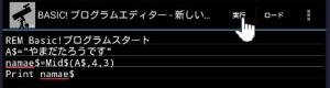 BASIC_MANUAL18