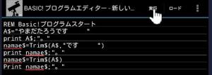 BASIC_MANUAL24