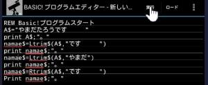 BASIC_MANUAL26