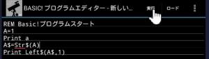 BASIC_MANUAL30