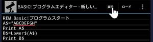 BASIC_MANUAL32