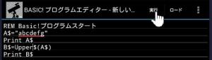 BASIC_MANUAL34