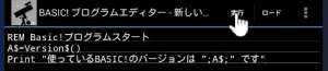 BASIC_MANUAL36