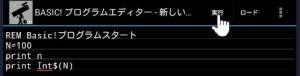 BASIC_MANUAL38