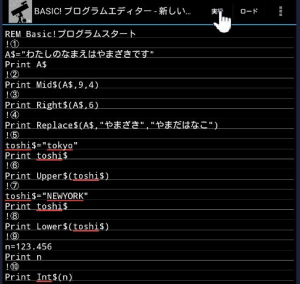 BASIC_MANUAL40