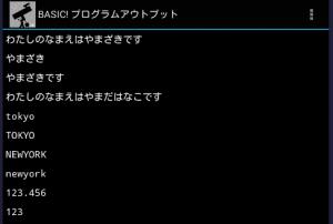 BASIC_MANUAL41