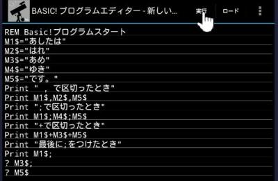 BASIC_MANUAL42a
