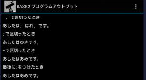 BASIC_MANUAL43