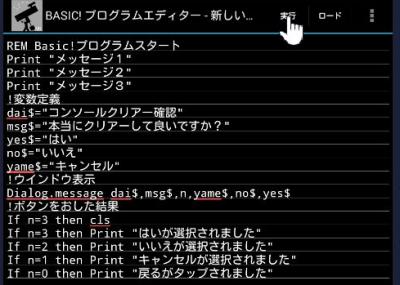 BASIC_MANUAL44