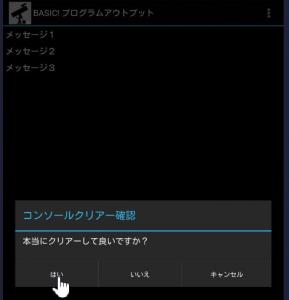 BASIC_MANUAL45