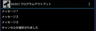 BASIC_MANUAL48