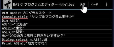BASIC_MANUAL52