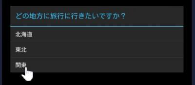 BASIC_MANUAL53