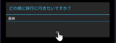 BASIC_MANUAL57
