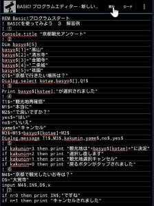 BASIC_MANUAL59