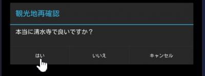 BASIC_MANUAL61