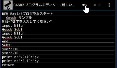 BASIC_MANUAL66