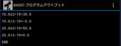 BASIC_MANUAL67