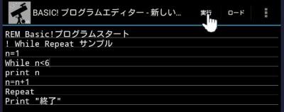 BASIC_MANUAL69