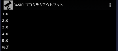BASIC_MANUAL70